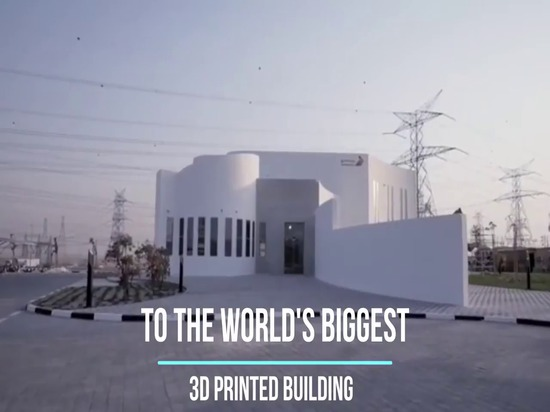 The biggest 3d printed building