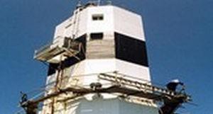 防水加工塗料 / 外壁 / コンクリート / アクリル