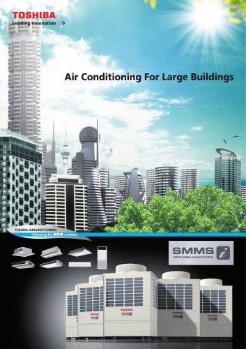 Air Conditioning For Large Buildings  SMMS-i