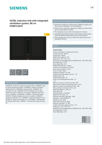 EX807LX67E