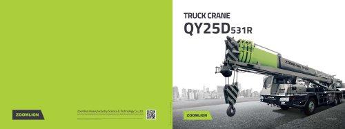 TRUCK CRANE QY25D531R