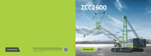 ZCC2600