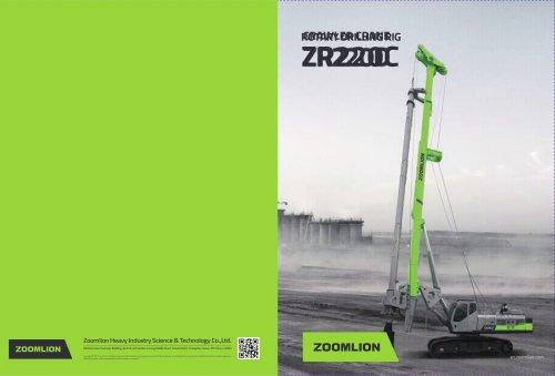 ZR220C