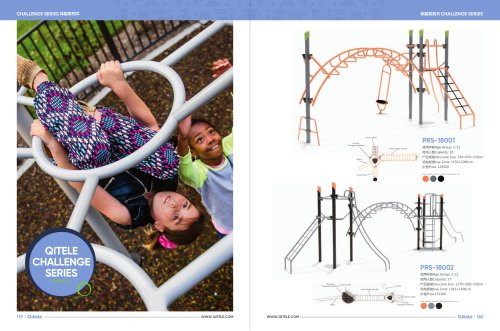 Qitele & climbing structure & Challenge Series & Constructed of durable and recyclable materials