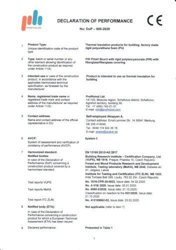 Declaration of performance PIR Board fiberglass