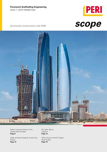 Formwork Scaffolding Engineering Issue 1   2012 Middle East