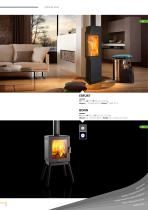 Stoves - 17