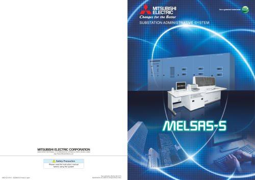 Administrative system (MELSAS-S)