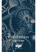 DARK WATER - 1