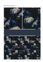 Tom Dixon Industrial brochure - 11