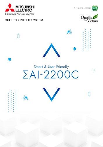 ∑AI -2200C