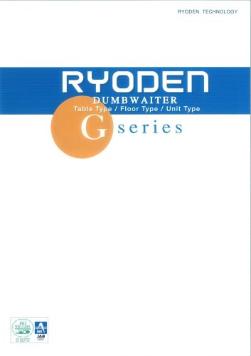 Ryoden technology - G series