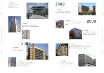 3 BUILDING /4 - 11