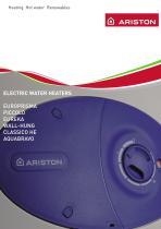 Water Heater - 1