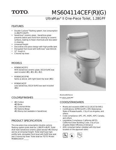 UltraMax ® II One-Piece Toilet