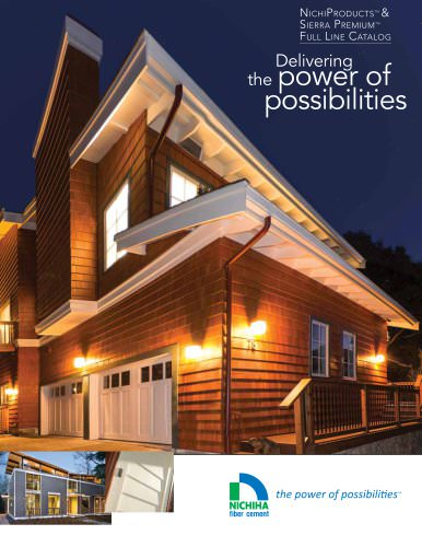 Residential Full Line Brochure