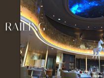 Railings - 1