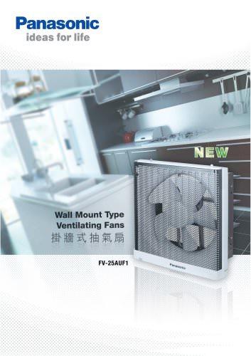 Wall mount type