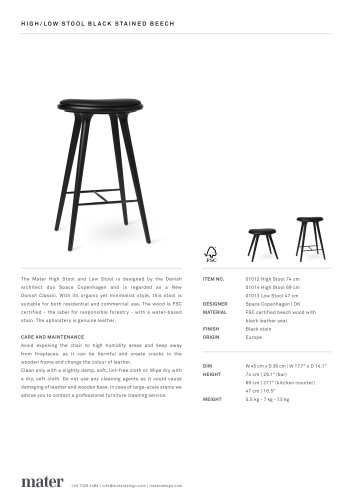 High Stool | Black stained beech