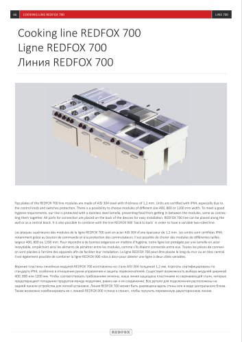Cooking line REDFOX 700