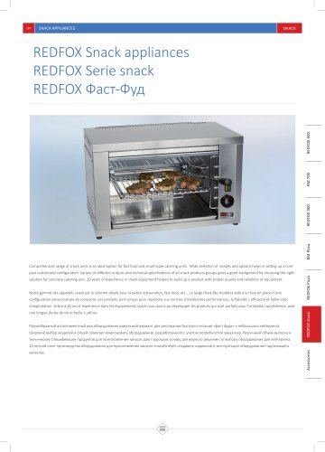 REDFOX Snack appliances