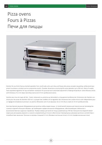 RM Pizza ovens