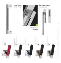 Bauhaus Line - 4