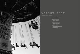 Varius Walk-in-closet system - 4