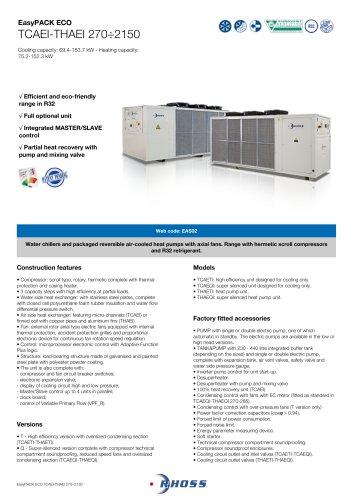 EasyPACK ECO TCAEI-THAEI 270÷2150
