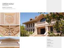 catalogue facade - 16