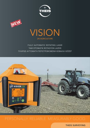 VISION 2N AGRICULTURE