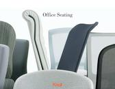 Ergonomic Seatings